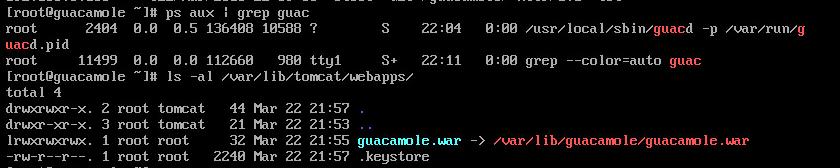 Guacamole Installation - WAR File